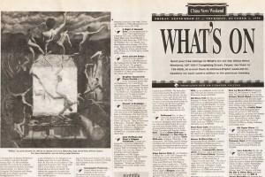 1996ChinaNews