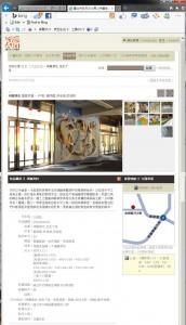 2004 Li-Hu Elementary school